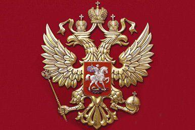 escudo rothschild